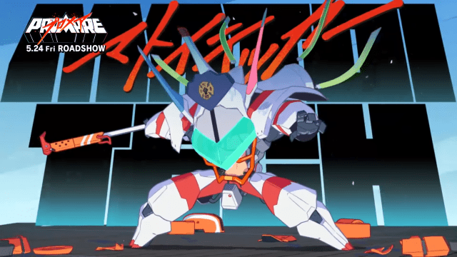Promare Streams An Explosive Early 3 Minutes Of The Film
