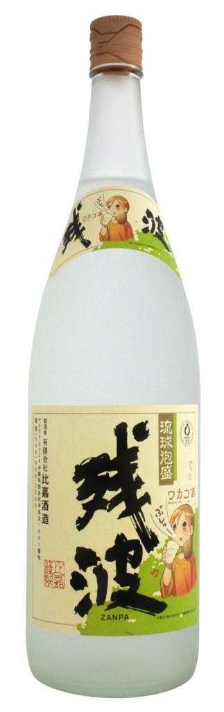 Wakakozake Sake Bottle