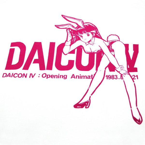DAICON IV White T-Shirt Detail