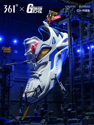 Gundam Collabs With 361° To Bring Us Sneakers And Summer Wear