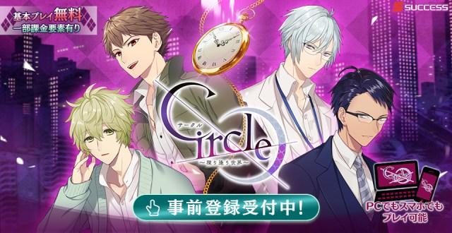 Circle key visual