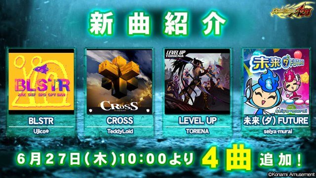Ujico*, TeddyLoid, TORIENA, & seiya-murai Invade Dance Dance Revolution A20