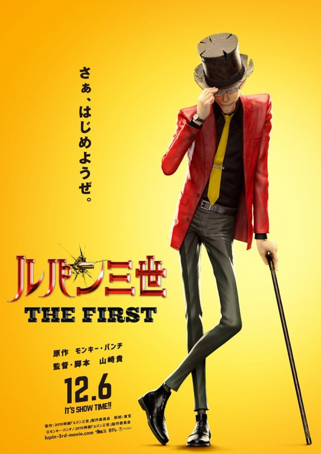 'Lupin III THE FIRST' Sees Long-Running Franchise Jump into 3D