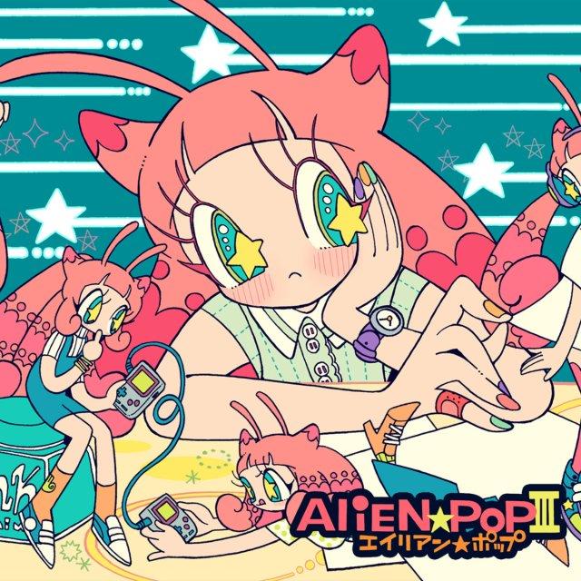 Snail's House Drops 4 Dreamy Tracks On Alien☆Pop III