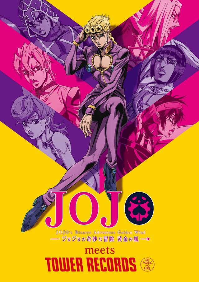 JoJo Tower Records event key visual
