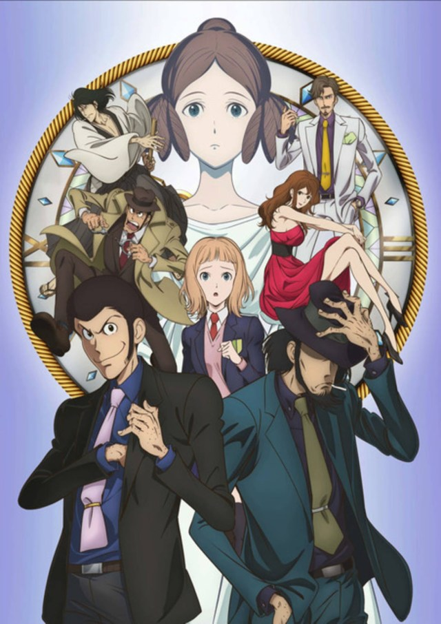 Lupin III: Goodbye Partner key visual