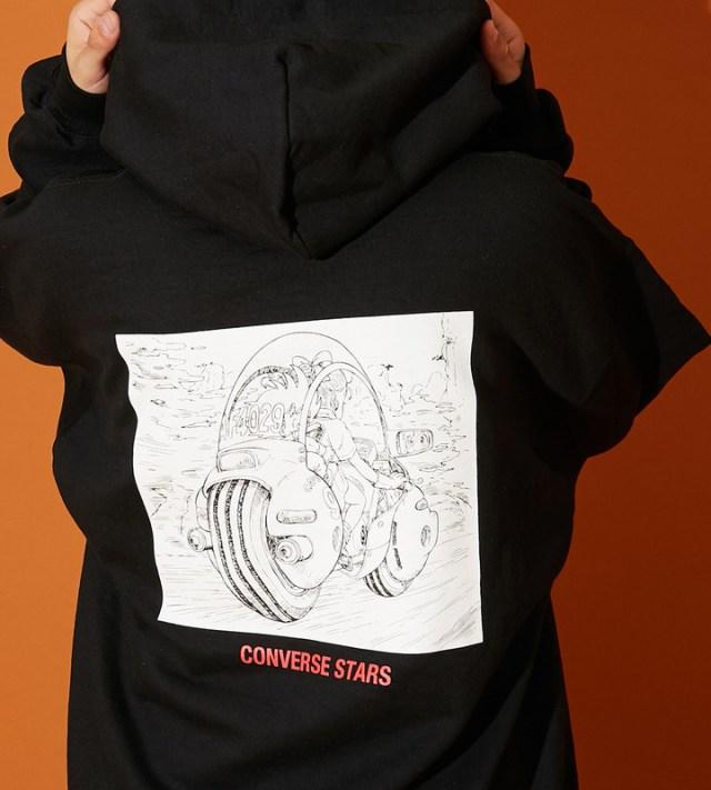 Converse STARS Bulma Hoodie
