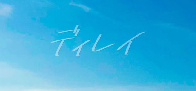 Shinsei Kamattechan Reign Triumphant on 'Delay'
