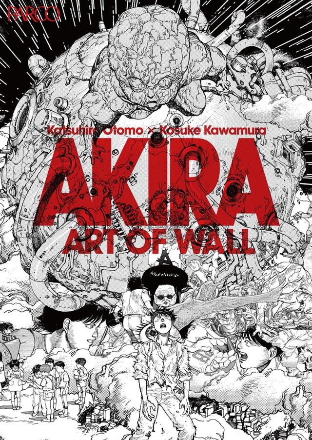Shibuya Parco Museum To Hold Exhibit Celebrating Kosuke Kawamura S Akira Wall Project Otaquest