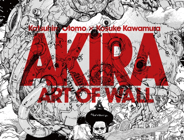 Shibuya Parco Museum To Hold Exhibit For Akira Wall