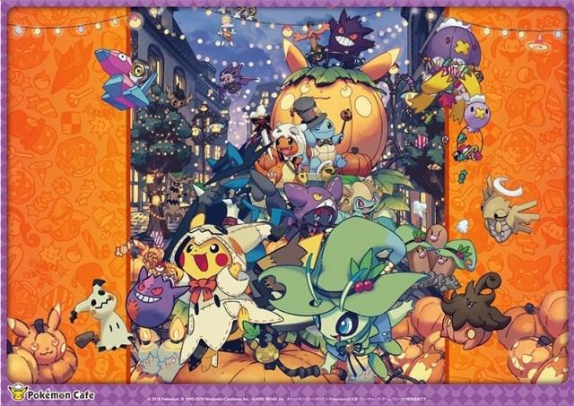 Pokémon Cafe Updates Menu in Preparation For Halloween