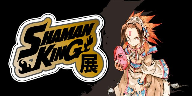 Shaman King 20th anniversary exhibition