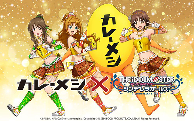 Cinderella Girls Curry Meshi collaboration