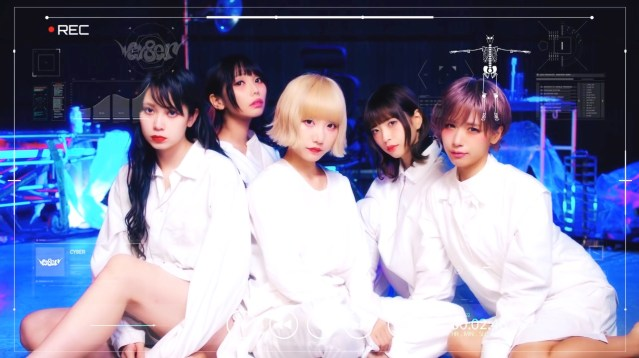 CY8ER Release MV for Yunomi-Produced New Song 'Tokyo Rat City' Ahead of Major Debut Album