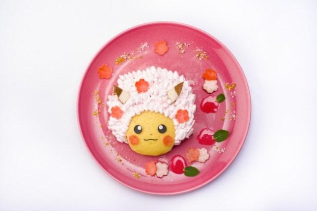 Sakura Afro Pikachu Cake