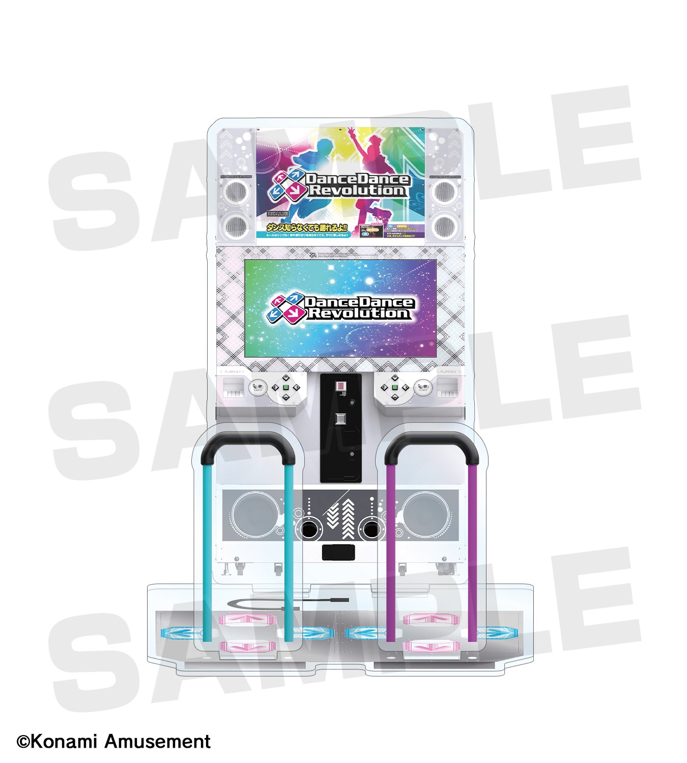 Amnibus to Host 'Dance Dance Revolution' & 'Pop'n Music' Collaborative Store