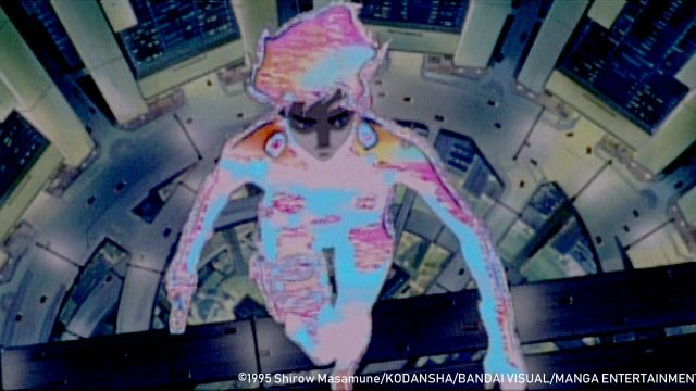 Ghost In The Shell Thermo-Optical Camouflage