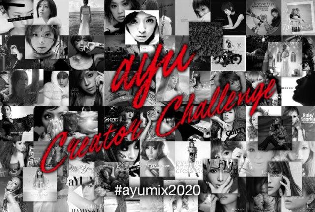 ayumix2020