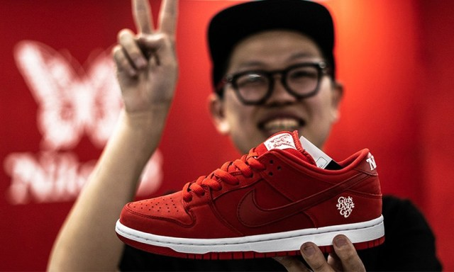 Verdy's Girls Don't Cry x Nike SB Collaboration