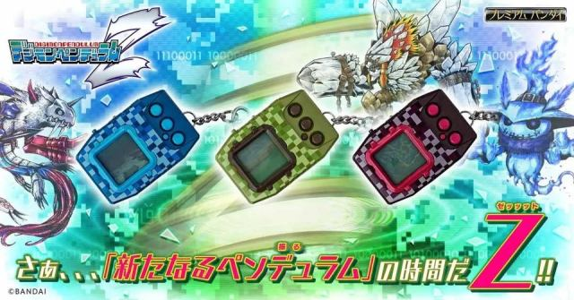 Digimon Pendulum Z
