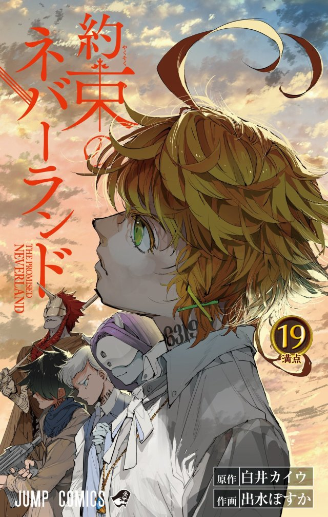 The Promised Neverland volume 19