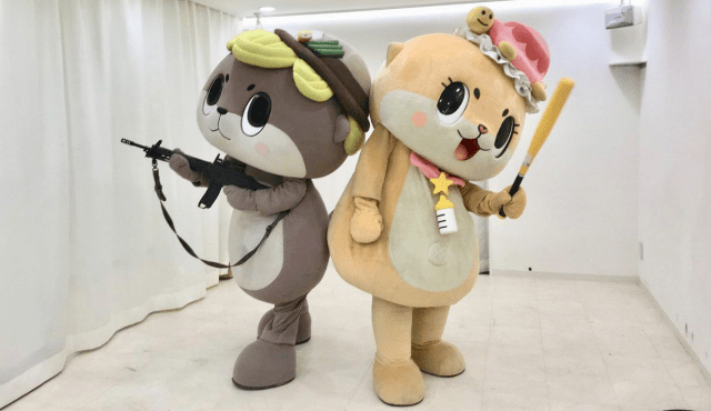 Mascot Mayhem: What's The Deal With Chiitan?