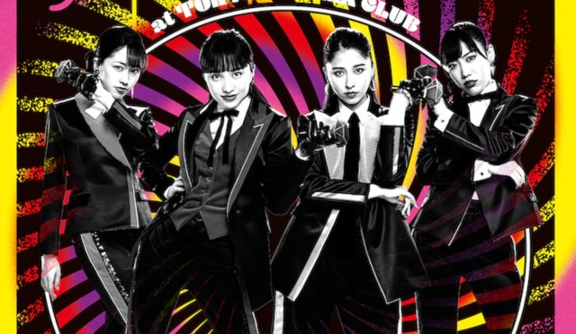 First Concert in Post-Lockdown Japan from Momoiro Clover Z Cancelled Following Coronavirus Spike