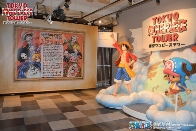 Tokyo One Piece Tower closure