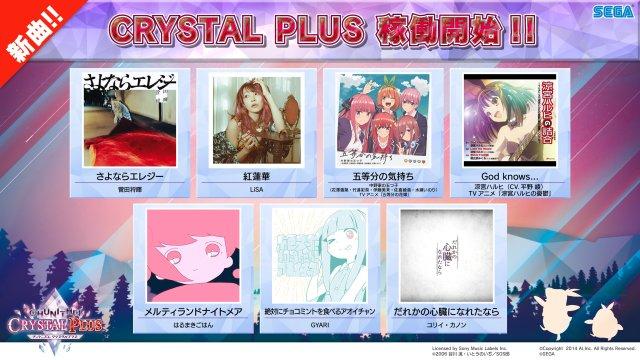 Chunithm Crystal Plus new songs announcement