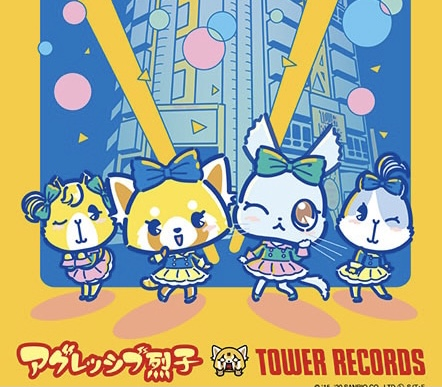 Aggretsuko and the OTM Girls Receive Line of Tower Records Collaboration Merchandise