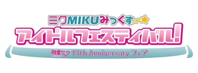 F*Kaori Reimagines Hatsune Miku as '80s Idol Alongside Other Artists for Miku's 13th Anniversary