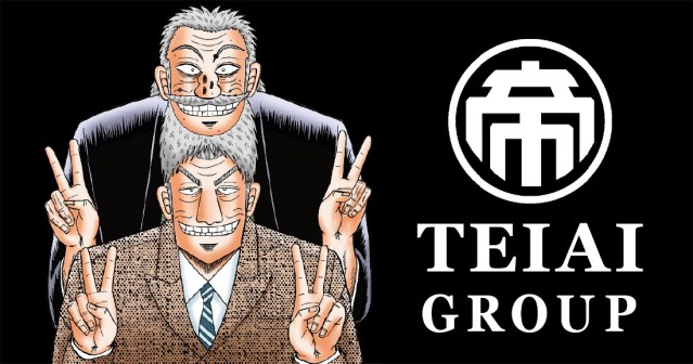 Teiai Group Twitter campaign