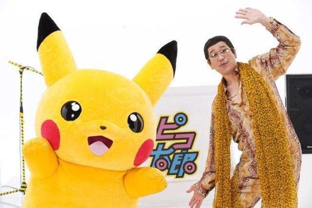 Pikotaro prepares Pikachu pairing for Pokémon park