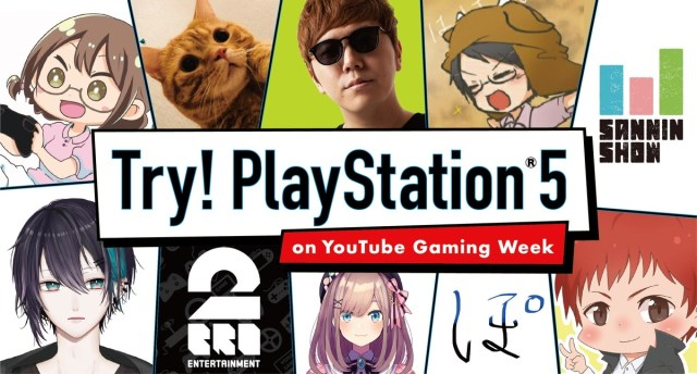 Try PlayStation 5 On YouTube Gaming Week To Give Major Japanese YouTubers and Nijisanji VTubers Early Looks at PS5