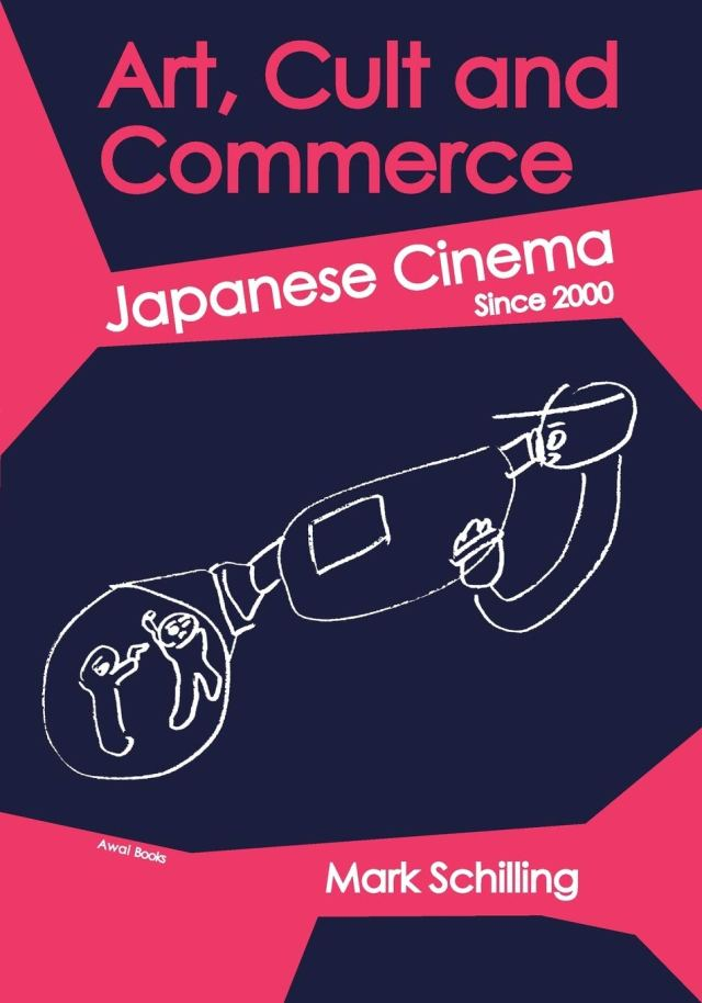 Books On Japanese Cinema Worth Checking Out - Your Japanese Film Insight #15