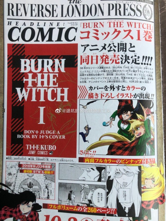 Burn the Witch volume 1