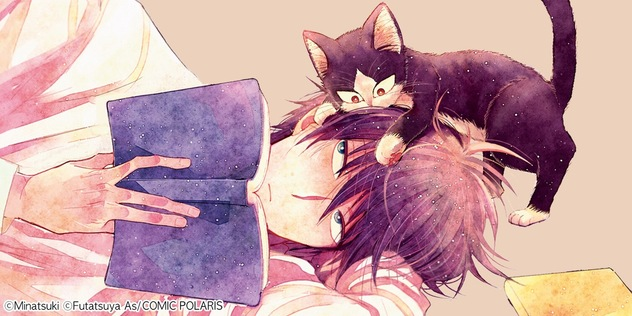 My Roommate is a My Roommate is a Cat Manga Gets Licensed English-language Version