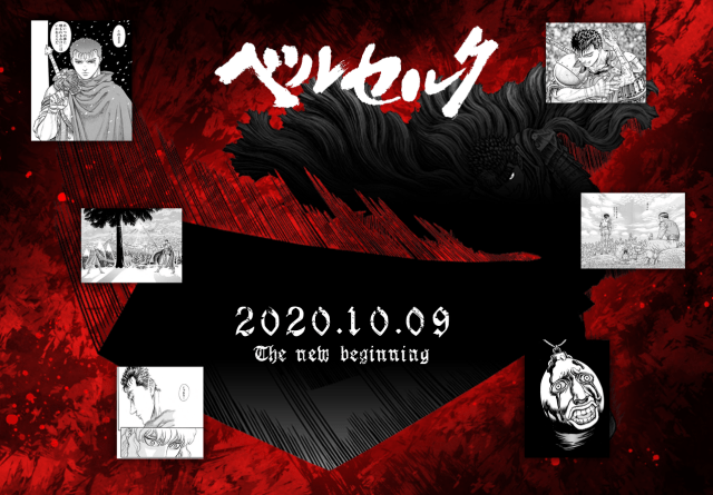 Berserk new beginning