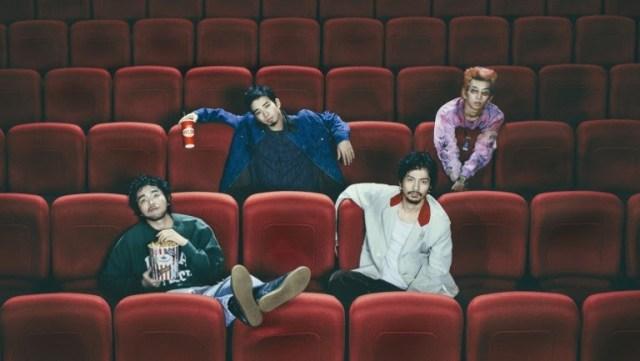 King Gnu: The Japanese band behind hits like Hakujitsu