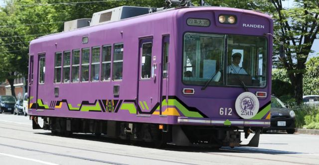 Ride The Evangelion Trolley In Kyoto For A Limited Time