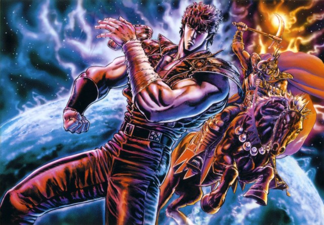 Fist Of The North Star Manga Finally Rescueda
