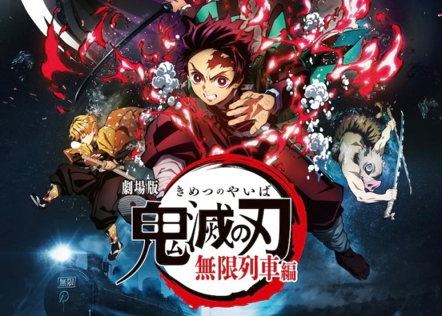 Demon Slayer: Kimetsu no Yaiba The Movie Mugen Train to Receive Nationwide IMAX Release