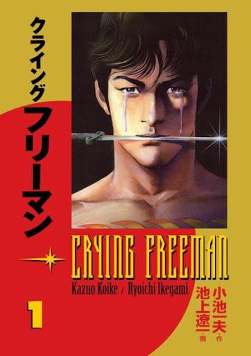 Crying Freeman Manga Cover