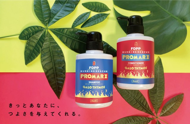 Silky Hair, Dispatch! Promare Shampoo Exists, and It's Coming This Year!