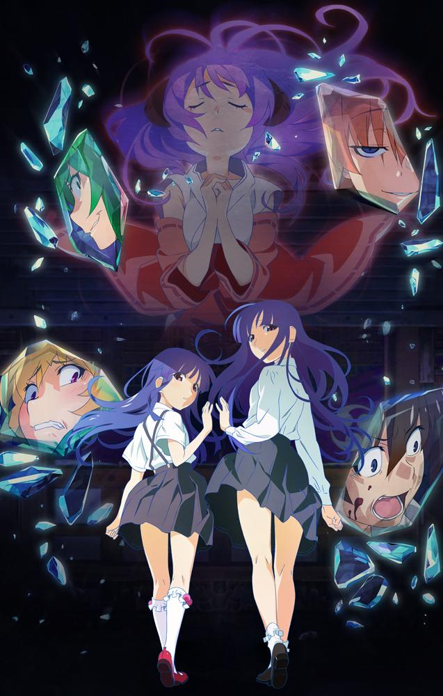 Higurashi: When They Cry Gou key visual