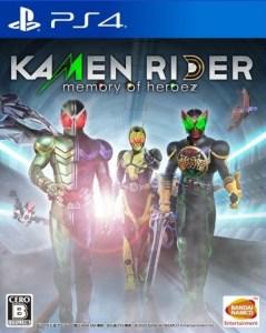 Kamen Rider PS4