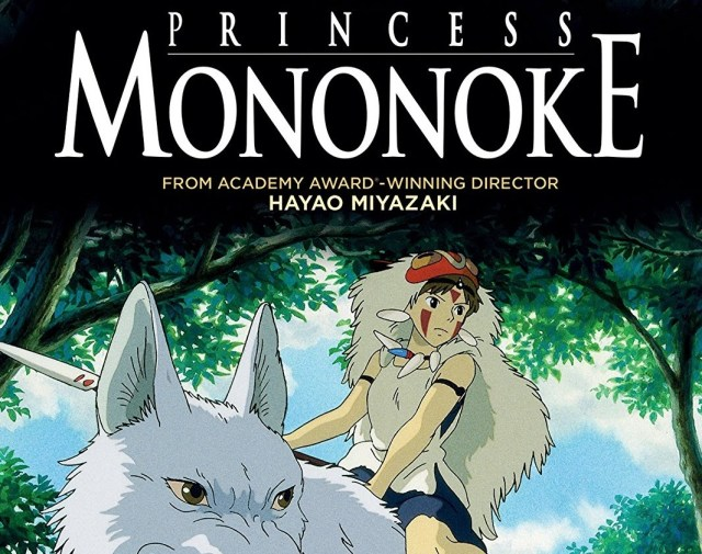 Princess Mononoke anime film poster