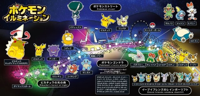 Walk Through A Pokémon Wonderland with Pokémon Illumination