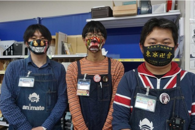 Weekly Shonen Jump masks