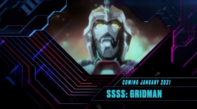 SSSS.Gridman Anime 2021 Toonami Announcement Visual